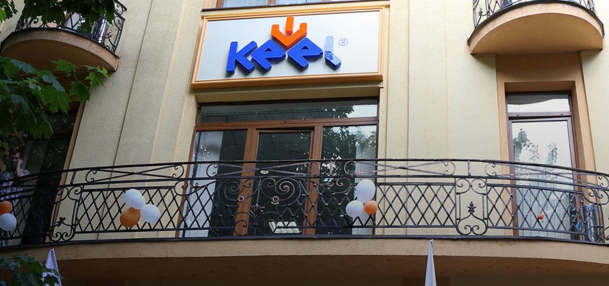 Keel-Ukraine-Office