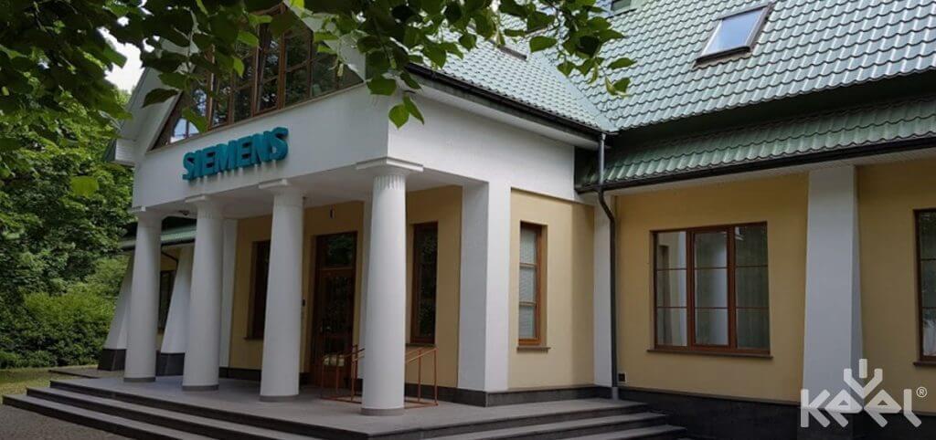 Visiting Siemens SCADA Experts in Lviv